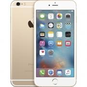 Apple - iPhone 6s Plus 128GB - Rose Gold (Verizon Wireless)
